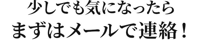 NINE NEXT MODEL マイページは7月登場予定!!