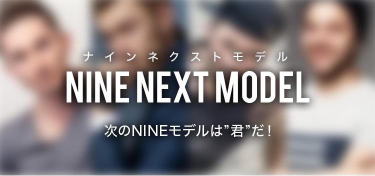 NINE NEXT MODEL